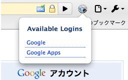 1Password for Google Chrome