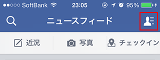 Facebook 無料通話 1