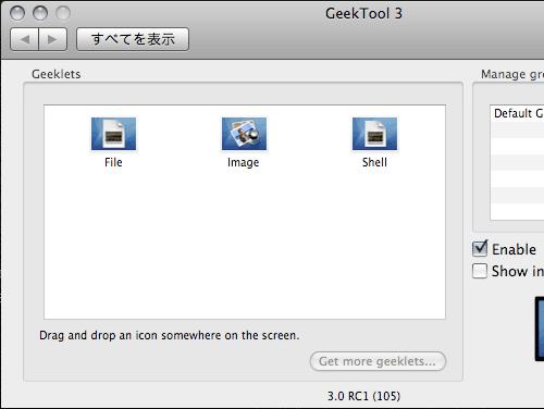 GeekTool 3.0 RC1