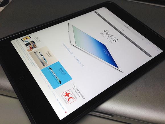 iPad mini Retina Model