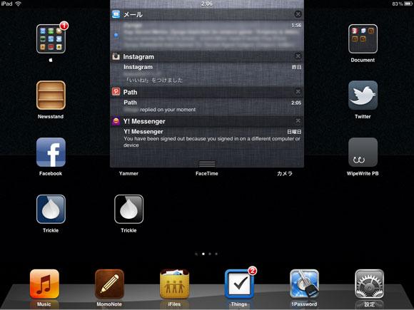 iOS 5 beta on iPad 2