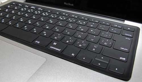 MacBook 用 Keyboard Cover PKC-52