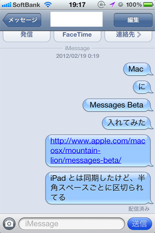 Message  iPhone