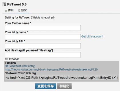 ReTweetMaker Plug-In