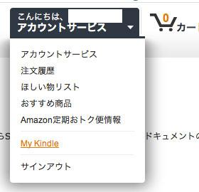 My Kindle