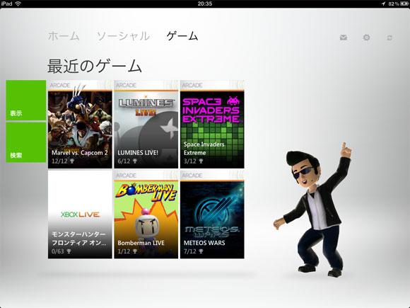 My Xbox Live - iPad 1