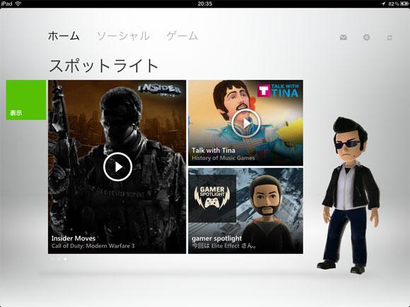 My Xbox Live - iPad 2