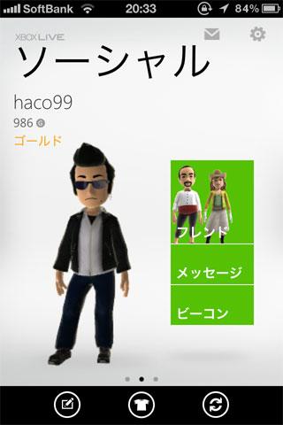 My Xbox Live - iPhone 1