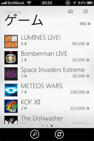 My Xbox Live - iPhone 2