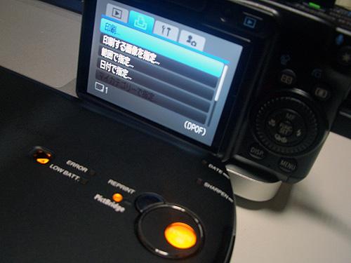 Pivi で PowerShot G10 の写真をプリント