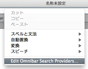Edit Omnibar Search Providers