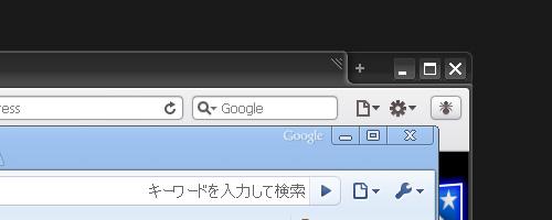 Safari 4.0 と Chrome 比較