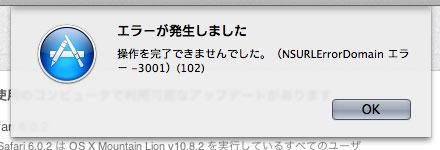 Safari 6.0.2 Error