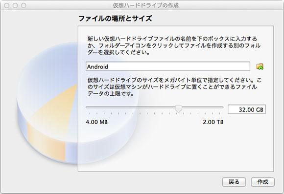 HDD サイズ