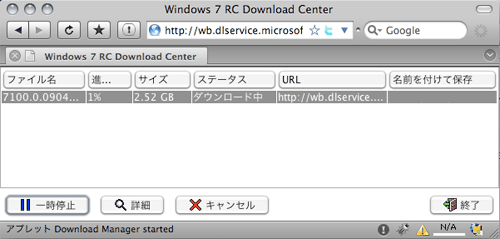 Windows 7 RC Download Manager